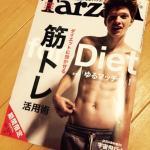【アシスタントブログ】Here Comes Tarzan!