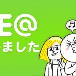 石田太志公式LINE@を始めました。