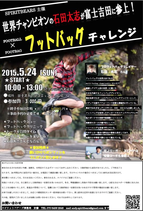 スクリーンショット 2015-05-21 10.48.15