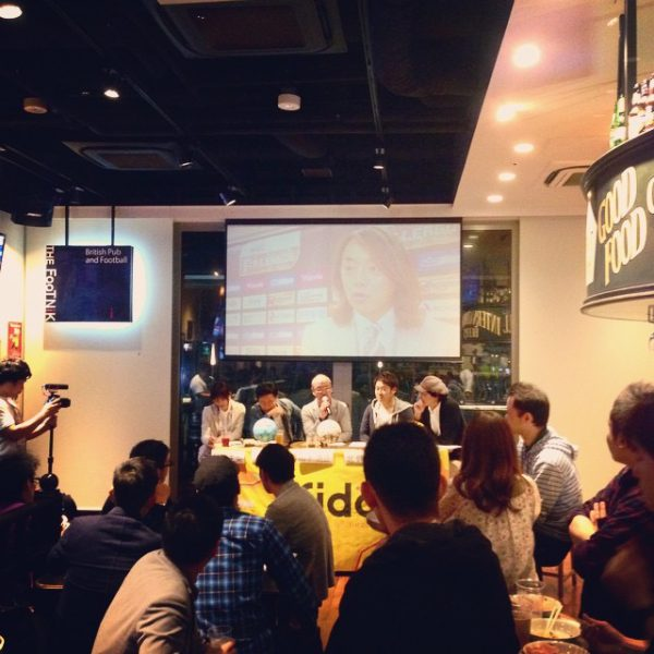 Fリーグ大討論会