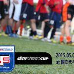 5/2.3(土日)にSuperSports XEBIO CUPでパフォーマンスを行います。
