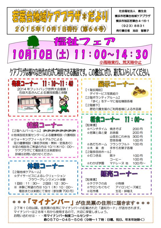 スクリーンショット 2015-10-09 11.42.58