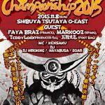JAPAN BEATBOX CHAMPIONSHIP2015にてジャッジをしました。