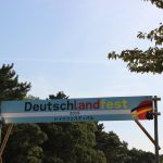 ドイツ大使館主催のドイツフェスティバル2015にて2日間パフォーマンスをしてきました!