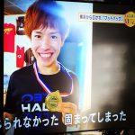 【テレビ出演】2015年12月28日(月)NHK総合「ひるまえほっと年末スペシャル」に生出演します。