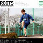 【WEB掲載】ROOTS WEBにフットバッグワンポイントクリニック連載