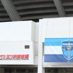 Jリーグ横浜FC対コンサドーレ札幌でパフォーマンスをしました。