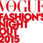 9月12日(土)VOGUE FASHION'S NIGHT OUT 2015に出演します。