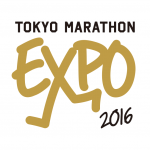 2月25-27日の3日間東京マラソンEXPO2016に出演します。