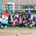 港区主催のスポーツイベント「タッチラグビー&フットバッグ体験」でフットバッグ体験会を行いました!