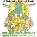 【イベント出演】3月26.27日TOKYO outside Festivalに出演します。