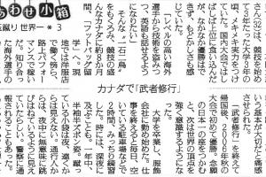 yomiuri3