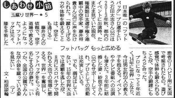yomiuri5
