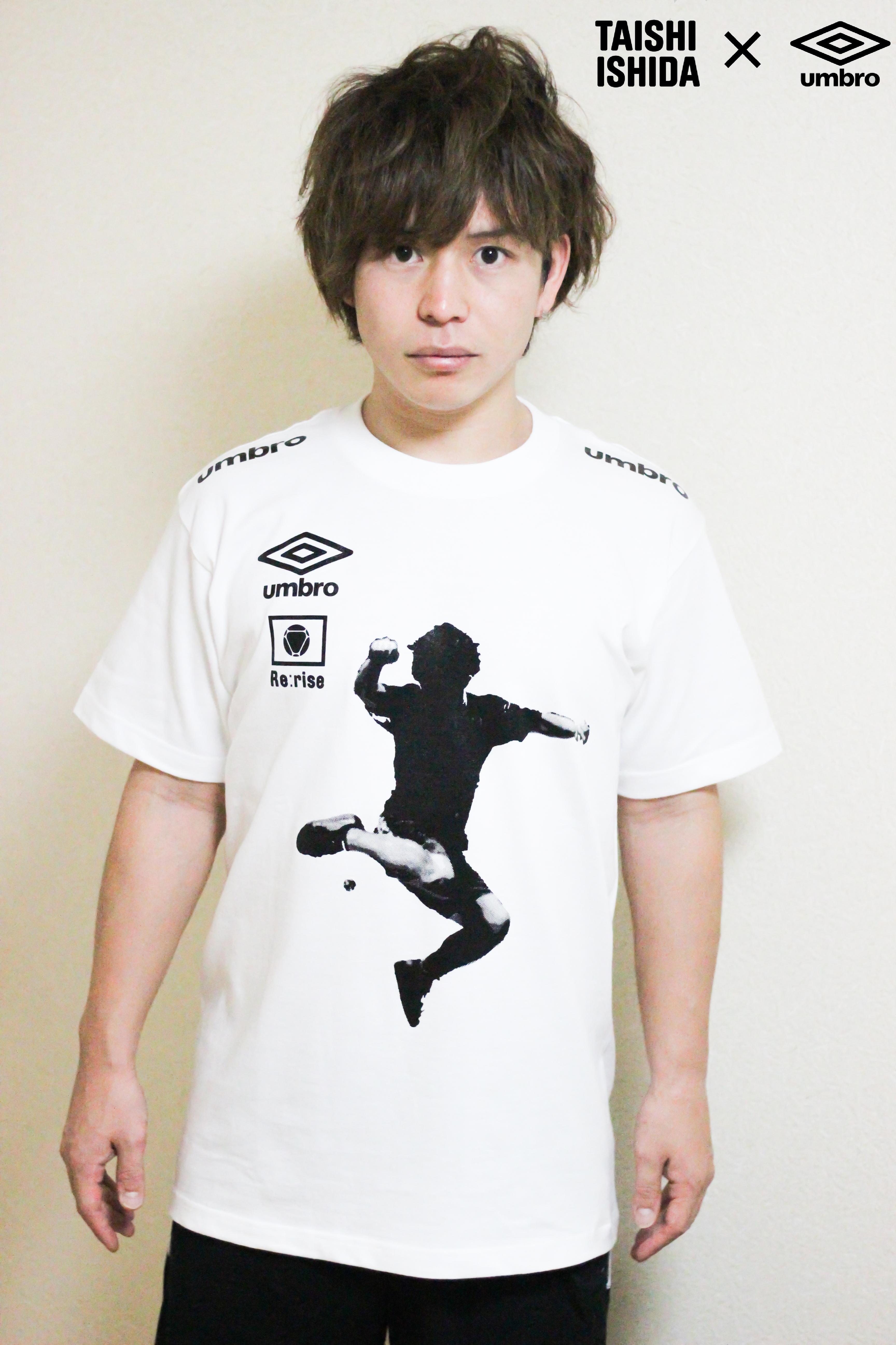 【世界大会モデルリリース】umbroとコラボレーションした世界大会モデルのTシャツをリリース